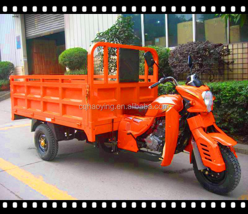 China 175cc cheap three wheel cargo motorcycles