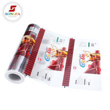 automatic printing laminating pouch film for wholesale
