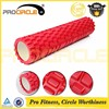 2015 High Density EVA Massage Hollow Foam Roller