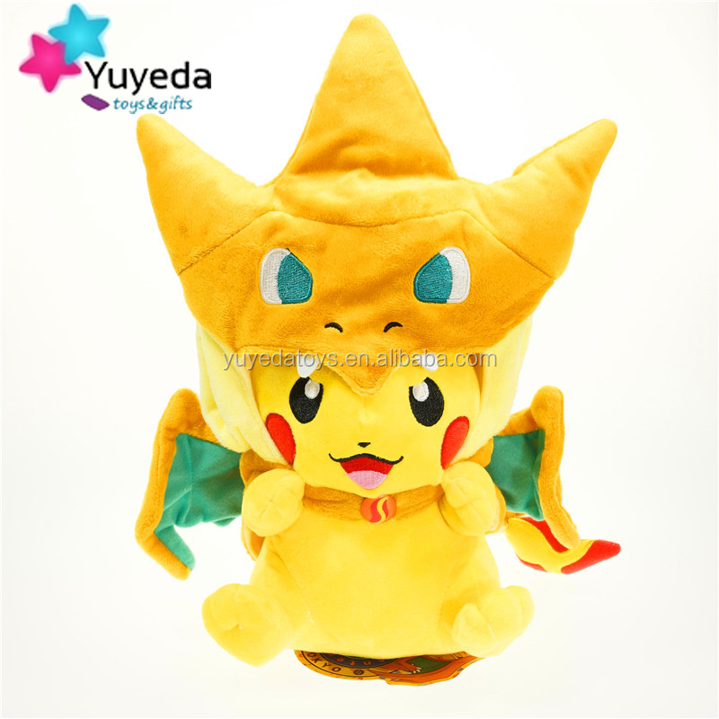 cheap and popular plush pocket pikachu /stuffed game monster wholesale