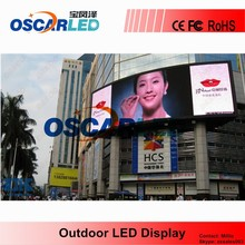 Alibaba Cn Xxx Video China P10 Outdoor Xxx Photos Led Display For Advertising