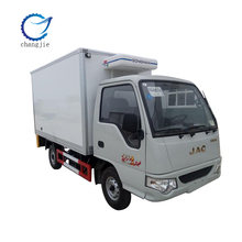 Service provided JAC small type refrigerated van truck