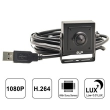 3.7mm Pinhole Lens H.264 Low light Work 2MP CCTV Surveillance Micro USB2.0 PC Webcam Mini Hidden Camera