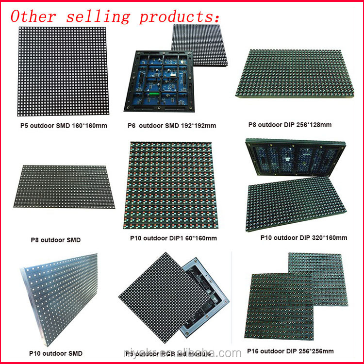 P10 HD smd rgb led display module P8 P10 32x16 outdoor led screen module