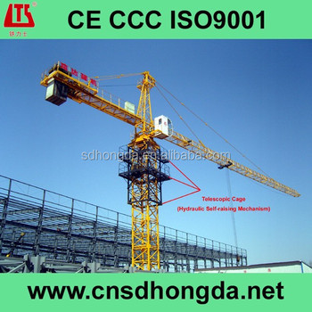 Best Price Professional QTZ31.5-QTZ500 Construction Tower Crane