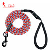 Reflective dog leashes for medium and large dogs mountain climbing rope lead