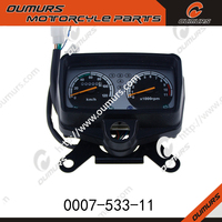 for BIKE HONDA CG 125 motorcycle lcd speedometer