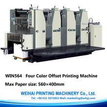WIN564 small 4 colour offset printing machine passing ISO9001 exported to more than 30 countries and regions