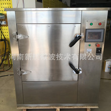 hot pepper microwave drying sterilizer machine