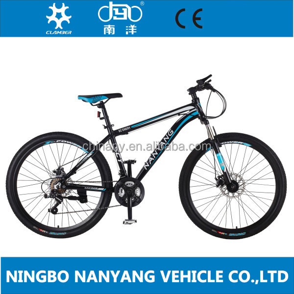 cheap bicycle / carbon bicycle / mountain bike sale GB1019