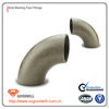 ms bend pipe elbow pipe