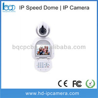 High Video Quality P2P Remote Control Network IP Remote Camera For Home Use