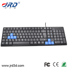 Factory direct sale wired aluminum keyboard For Destop
