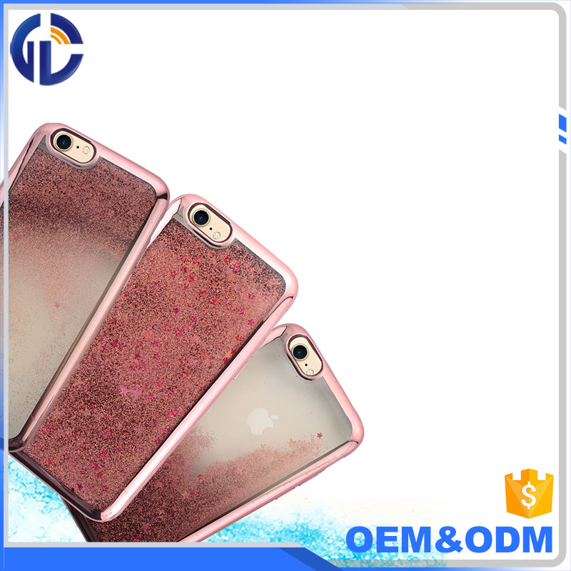 China cheap wireless accessories moving quicksand phone case For iPhone 7 Electroplating quicksand tup