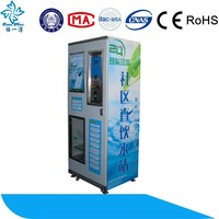 hotting selling coin operated outter door 5 gallon bottled water vending machine