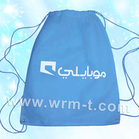 wholesale custom promotional gift foldable pp printed garment cheap drawstring tote fabric laminated recyclable non woven bag