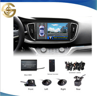 Secure Parking 2K HD View Car Camera 360 Degree Camera Bird View System SJ-36002