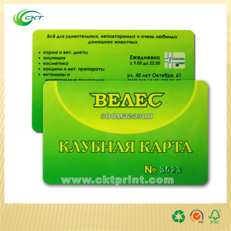 Offset printing pvc/plastic magnetic loyalty business cards printing with cheaper price