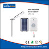 Excellent quality 12v solar energy lamp