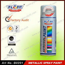 Metal metallic gold waterproof spray paint