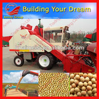 AMISY 2016 Newest mini soybean harvester/mini soybean combine harvester/mini soybean harvest machine