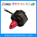 High Efficiency Brushless DC Motor CL-WS2315W For RC Toy And Medical Equipment