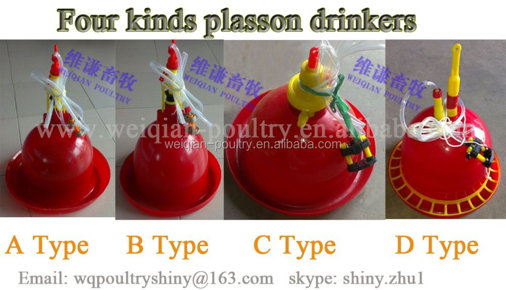 automatic plasson drinker for poultry farm equipment/ chicken drinker automatic