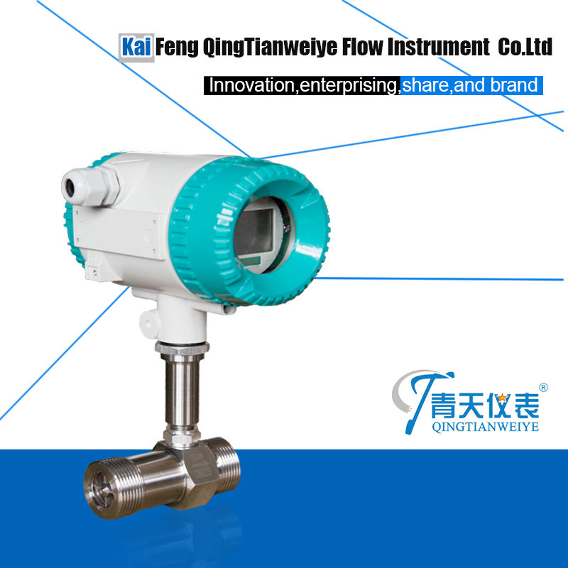 analog 4-20mA output turbine water liquid flow meter