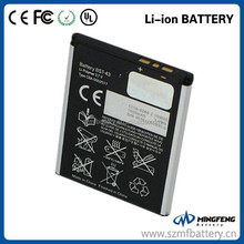 BST-43 1000mAh Battery For Sony Ericsson ELM Hazel Yari