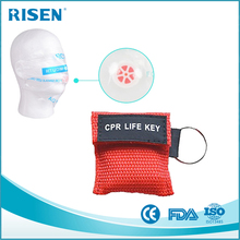 Disposable cpr mask/reusable cpr mask/CPR Face shield