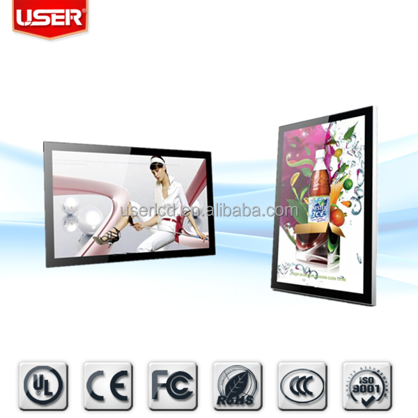 WALL Mounted Full HD All In One LCD Advertising Players for Supermarket/Hotel/Station