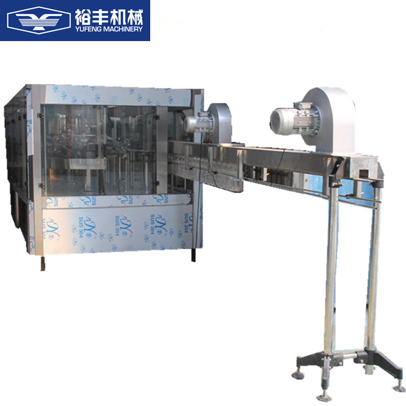 Manufacture factory sales water bottling plant price for drinking water