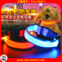 Wholesale Good Quality LED Dog Collor From China LED Glowing Dog Collar Pet Product 2017