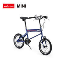 RASTAR new products sport road bike children bicycle for sale