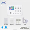 Smart Home TFT LCD GSM Alarm