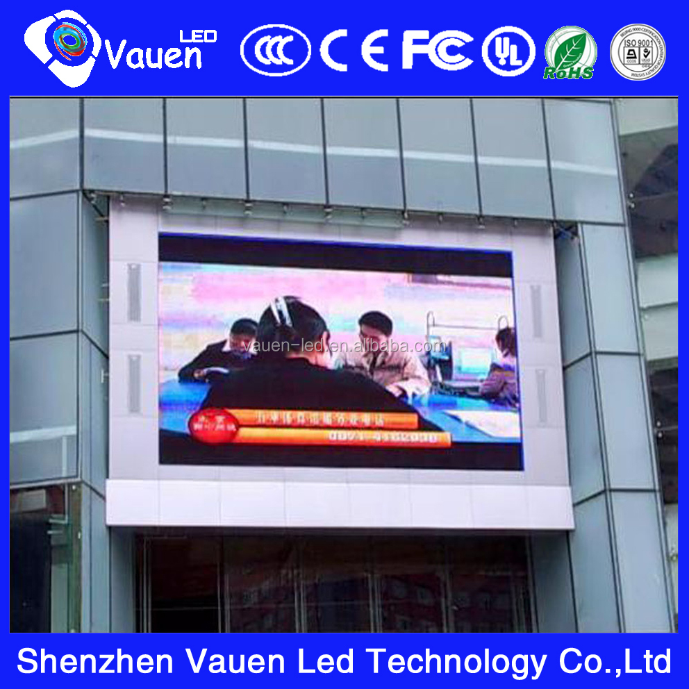 2015 new waterproof outdoor led commercial advertising display screen with Visual Effects for Shopping malls