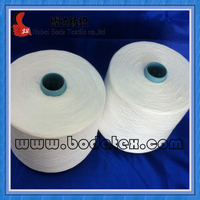 polyester spun yarn for sewing thread china export good quality nike shoes laces high tenacity