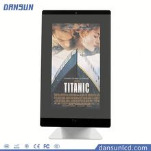 Latest Design Magazine Hologram Retail Pop Lcd Advertising Display
