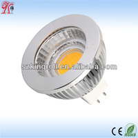 high power 8w led solar spot light