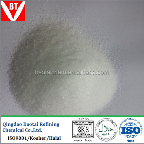 ISO9001/kosher/Halal certificated disodium succinate co-use with MSG