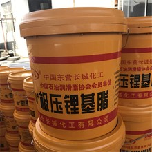 Alibaba wholesale Marine Lubricants, Greases from dongying