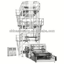 Three-layer LD HD LLD EVA Co-extruion high Film hdpe Blown Machine best sell foam food container making machine