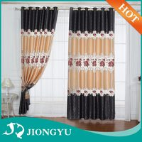 Low Price high quality Free Sample curtain design for hall