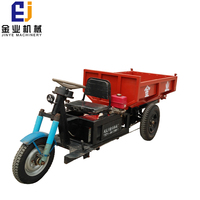 Chinese three wheeler motorcycle/China cheap popular Chinese three wheeler motorcycle