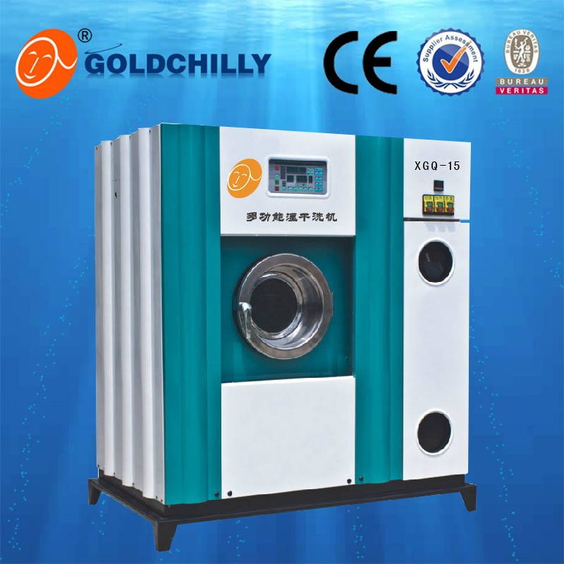 hot sale petroleum dry cleaning machine for laundry shop with CE