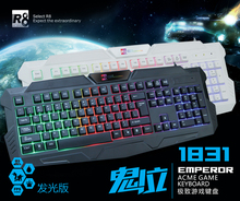 2016 New Backlight Gaming Keyboard,USB LED keyboard for Computer and PC