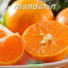 2016 Taiwan fresh mandarin orange citrus fruit