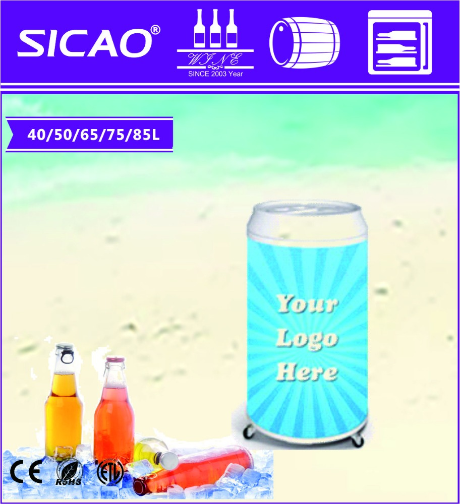 2017 Promotional 50L Custom Design Can cooler Fridge With Cheap Price