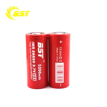 Cylindrical lithium polymer battery 26650 3.7V 5200mAh 45a  rechargeable li ion battery