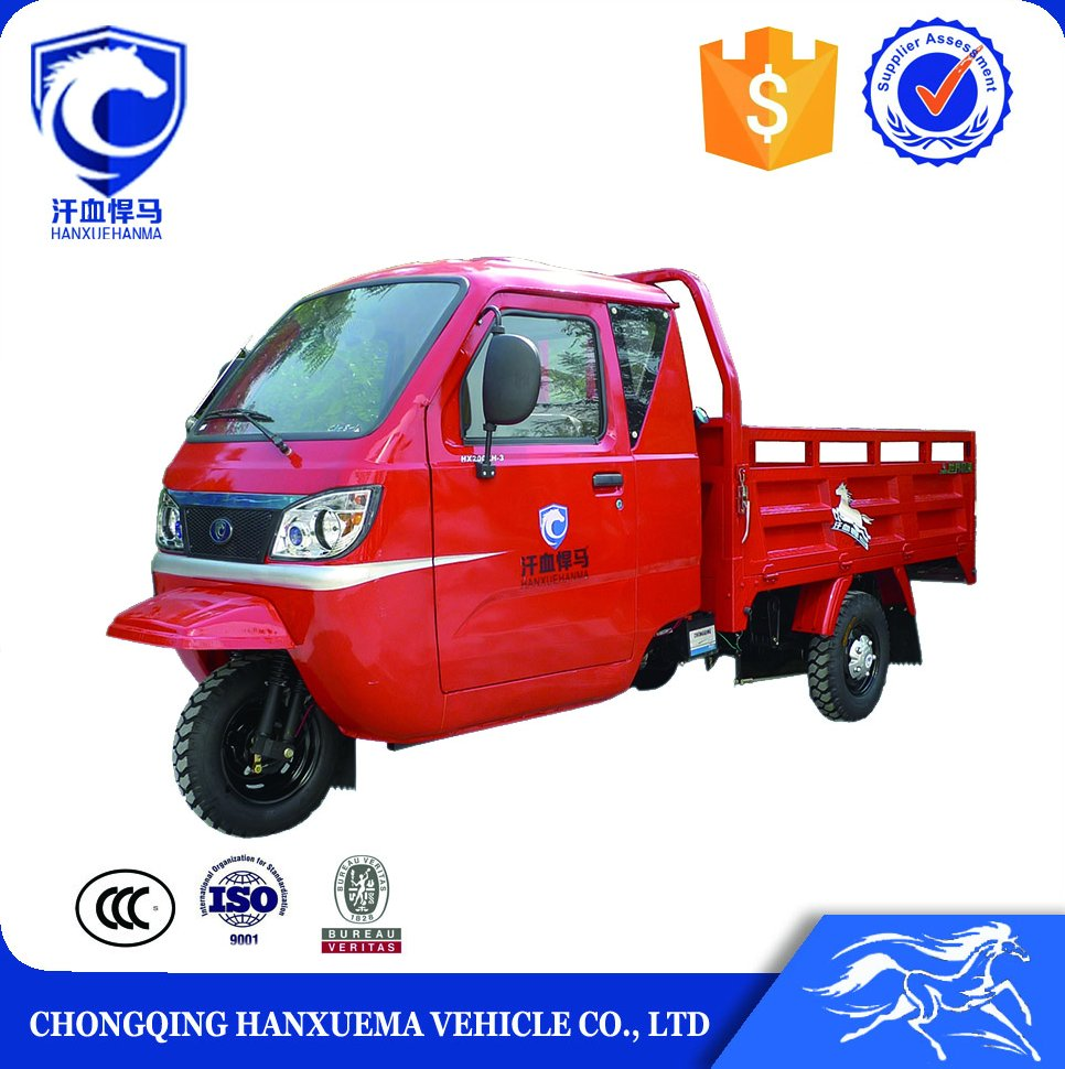300cc rickshaw water cooling closed cabin cargo three wheel motorcycle